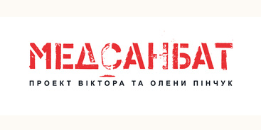 The site medsanbat.info placed the first social media advertising in support the civilian population in the rear of conflict / Elena Pinchuk Foundation