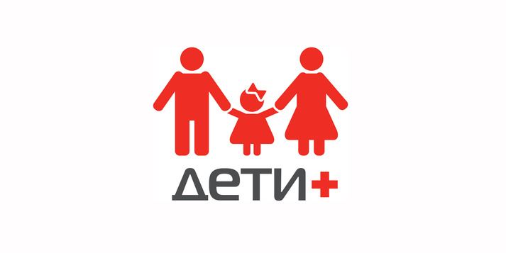 "Results of the ""Children plus"" project / Elena Pinchuk Foundation"