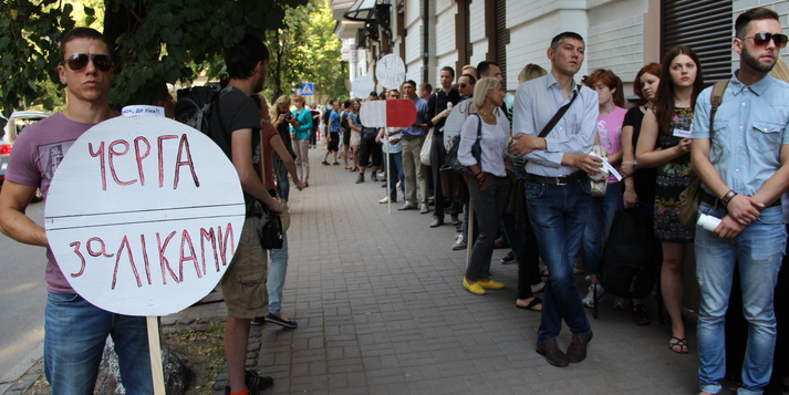 More than 200 Ukrainians lined up for medicine in front of the Cabinet of Ministers / Elena Pinchuk Foundation