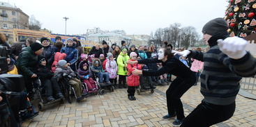 Special Celebration for Special Kids / Elena Pinchuk Foundation