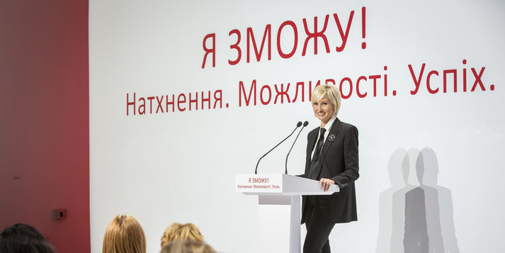 A project aimed to help women realize themselves and achieve success in life is launched in Ukraine / Elena Pinchuk Foundation