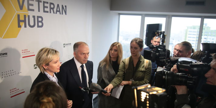 Veteran Hub – a service center for ATO veterans and their loved ones opened in Kyiv / Elena Pinchuk Foundation