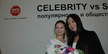 In December 1 students raised money for HIV-positive adopted kids / Elena Pinchuk Foundation
