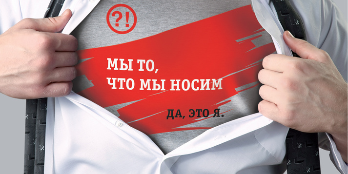 "The Elena Pinchuk ANTIAIDS Foundation and Kozyrna Karta Restaurant Network are starting the project ""We are - what we put on!"" / Elena Pinchuk Foundation"